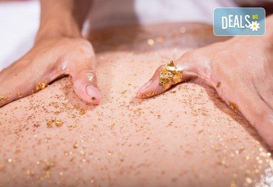Синхронен масаж за двойки или приятели на цяло тяло със злато, ядки или плодова салата, чай или вино + бонус: точков масаж на лице и глава в Женско царство! - Снимка 4