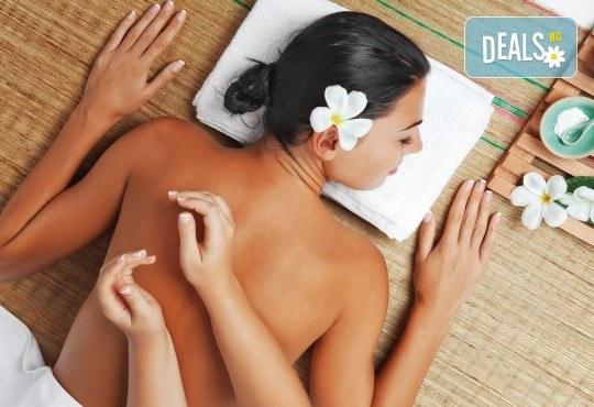Дълбокотъканен интензивен масаж със загряващ гел и интензивни масажни техники на гръб, яка и ръце или на цяло тяло в салон Женско Царство! - Снимка 1