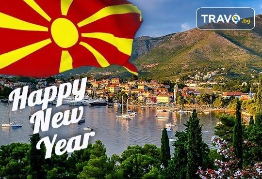 Нова година в Охрид! 2 нощувки със закуски във Вила Александър, транспорт, екскурзовод и посещение на Скопие - Снимка 1