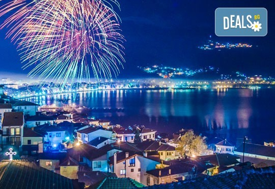 Нова година в Охрид! 2 нощувки със закуски във Вила Александър, транспорт, екскурзовод и посещение на Скопие - Снимка 2
