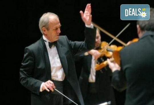 """Ансамбъл """"Софийски солисти"""" и Андреас Хофмаиер - туба, гостуват на Софийска филхармония на 26.11. от 19 ч. в Зала """"България"""", билет за един! - Снимка 2"""