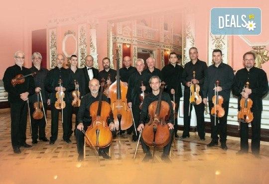 """Ансамбъл """"Софийски солисти"""" и Андреас Хофмаиер - туба, гостуват на Софийска филхармония на 26.11. от 19 ч. в Зала """"България"""", билет за един! - Снимка 1"""