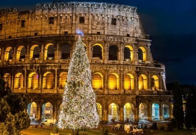Самолетна екскурзия до Рим преди Коледа с Дари Травел! 3 нощувки със закуски в хотел 3*, самолетен билет с летищни такси, екскурзовод! - Снимка