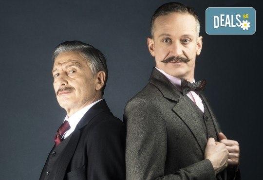 Деян Донков и Лилия Маравиля в Палачи от Мартин МакДона, на 27.11. от 19 ч. в Театър София, билет за един - Снимка 2