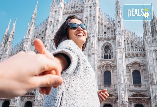 Екскурзия до Милано, Италия, с Дари Травел! Самолетен билет, 3 нощувки със закуски, туристичека обиколка, водач и възможност за 2 тура до Торино и езерaтa Комо и Лугано! - Снимка 3