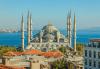 Пролет 2020 в Истанбул! 2 нощувки със закуски в хотел 2*/3*, транспорт и възможност за посещение на Фестивала на лалето! - thumb 2
