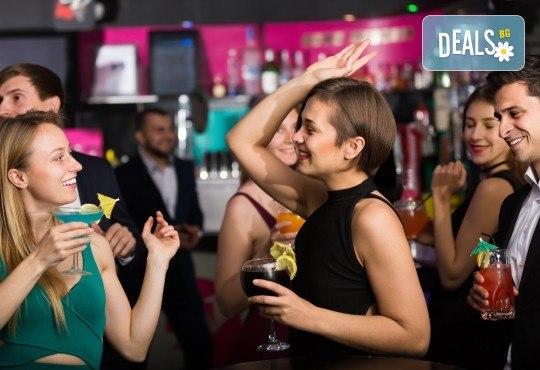 Отпразнувайте 8-ми декември в Лесковац! 2 нощувки със закуски и вечери с музика и неограничени напитки в Hotel Gros 2*, транспорт и посещение на Ниш - Снимка 1