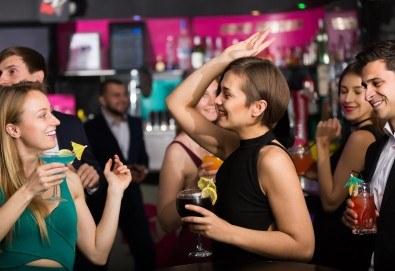Отпразнувайте 8-ми декември в Лесковац! 2 нощувки със закуски и вечери с музика и неограничени напитки в Hotel Gros 2*, транспорт и посещение на Ниш - Снимка