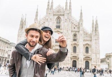 От Варна! Екскурзия до Милано с Дари Травел! Самолетен билет, 3 нощувки и закуски, водач, обиколка в Милано и по желание тур до Комо и Лугано и тур до Торино - Снимка