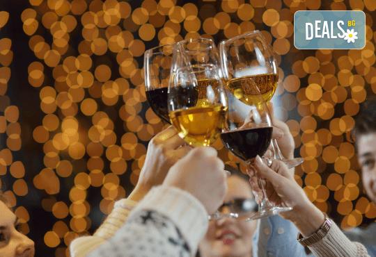 Посрещнете Нова година в Лесковац, Сърбия! 2 нощувки със закуски и 1 вечеря в Atina Lux, възможност за транспорт - Снимка 1