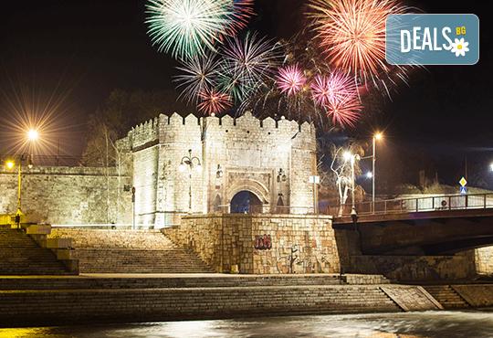 Нова година в Ниш: 2 нощувки, закуски и вечеря, Новогодишна вечеря, транспорт
