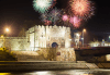 Нова година в Ниш! 2 нощувки с 2 закуски и 1 вечеря с жива музика в Hotel Crystal Ice 3*, Новогодишна вечеря и транспорт - thumb 1