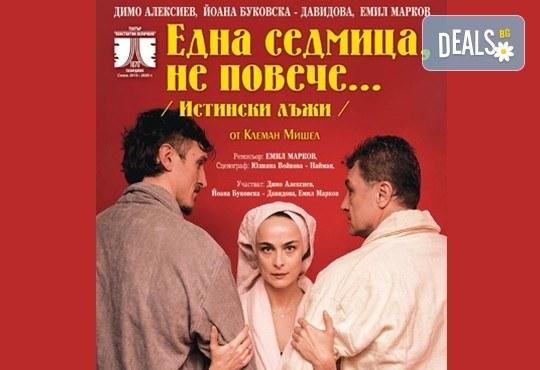 Гледайте Йоана Буковска, Димо Алексиев и Емил Марков в Една седмица, не повече ... на 12.11., от 19:00 ч, Театър Сълза и Смях, 1 билет - Снимка 1