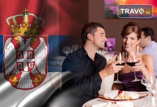 Нова година по сръбски! 3 нощувки с 3 закуски и 2 празнични вечери в Hotel Kragujevac 3*, транспорт и програма в Ниш и Крагуевац - Снимка 1