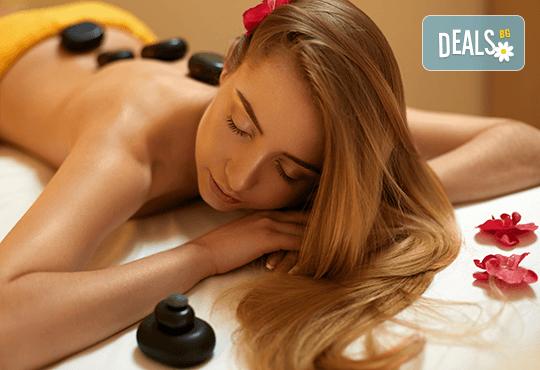60-минутен масаж с топли вулканични камъни на цяло тяло в център Beauty and Relax, Варна! - Снимка 1