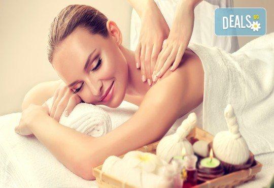 60-минутен силов спортен масаж за активни спортисти, на цяло тяло от професионален рехабилитатор в салон Хеликсир! - Снимка 6