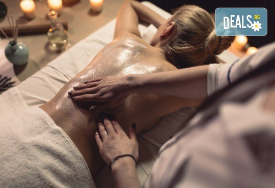 Лечебен масаж на гръб с луга и апликация на зона по избор, салон Хеликсир