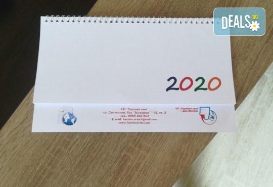 Луксозен бележник-планер с 55 страници и корица от мукава, ленен или перлен картон от Хартиен свят! - Снимка 3