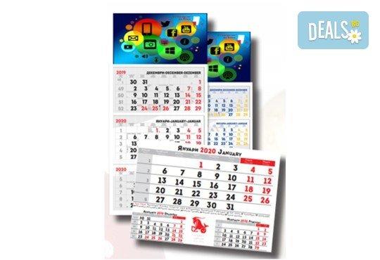 Изработка и печат на 50 броя стенни календари с 1 или 3 тела от Хартиен свят! - Снимка 1