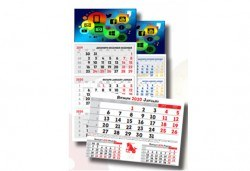 Изработка и печат на 50 броя стенни календари с 1 или 3 тела от Хартиен свят! - Снимка