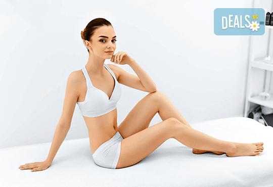 Комбинирана антицелулитна терапия с Vibro plate, ръчен масаж и вендузи на цели крака, седалище и задни паласки в Wellness Center Ganesha Club! - Снимка 3