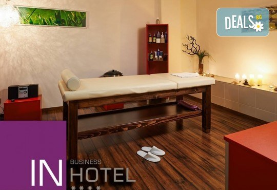 Нова Година 2020 в In Hotel 4* в Белград с Дари Травел! 2 нощувки със закуски, ползване на сауна, джакузи, релакс стая и фитнес, възможност за организиран транспорт - Снимка 14