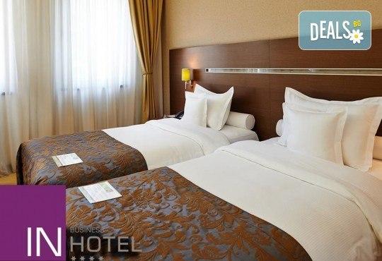 Нова Година 2020 в In Hotel 4* в Белград с Дари Травел! 2 нощувки със закуски, ползване на сауна, джакузи, релакс стая и фитнес, възможност за организиран транспорт - Снимка 9