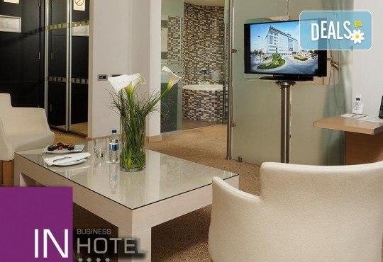 Нова Година 2020 в Белград, с Дари Травел! 3 нощувки със закуски в Хотел In 4*, ползване на сауна, джакузи, релакс стая, фитнес, Wi-fi, паркинг, по желание транспорт - Снимка 11