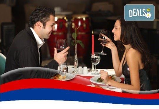 Нова Година 2020 в Белград, с Дари Травел! 3 нощувки със закуски в Хотел In 4*, ползване на сауна, джакузи, релакс стая, фитнес, Wi-fi, паркинг, по желание транспорт - Снимка 1