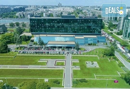 Нова Година 2020 в Белград, хотел CROWNE PLAZA 4*, с Дари Травел! 3 нощувки със закуски, само собствен транспорт - Снимка 3