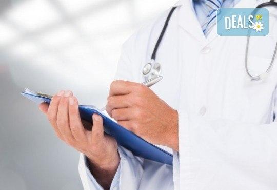 Консултация при ревматолог с дългогодишен опит при ставни проблеми, подагра и др. в ДКЦ Alexandra Health! - Снимка 3