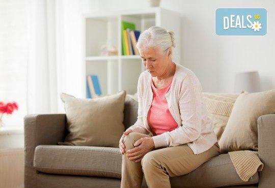 Консултация при ревматолог с дългогодишен опит при ставни проблеми, подагра и др. в ДКЦ Alexandra Health! - Снимка 1
