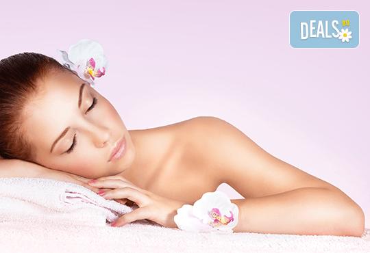 Ароматерапевтичен масаж на цяло тяло с аромати по избор - зимна свежест, коледен сладкиш, елха, портокал, ябълка и канела или други, в Dream Relax! - Снимка 1