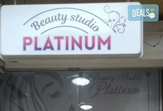 Разкрийте сияйна и млада кожа! Медицински химичен пилинг на лице и шия в Beauty Studio Platinum! - Снимка 6