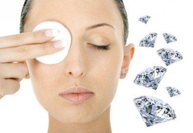 Почистване на лице и дермабразио в козметичен салон Хеликсир в центъра на София! - Снимка