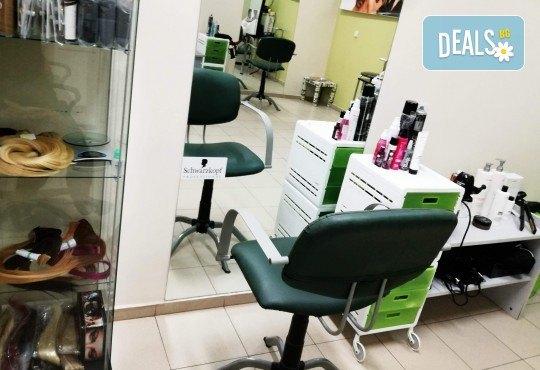 Терапия с кератин и колаген в три стъпки с професионална козметика за коса Biacre от Италия + оформяне на прическа със сешоар в Женско царство - Центъра или Студентски град! - Снимка 5
