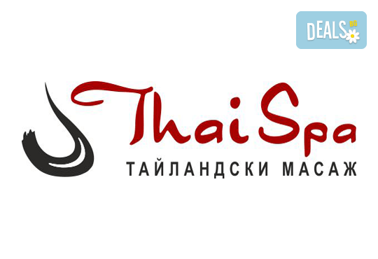 Масаж при главоболие с жасминово масло, масло от папая и лимонова трева, в Thai SPA Софарма Бизнес Тауърс и България МОЛ! - Снимка 2