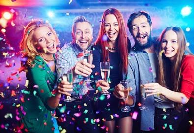 Нова година в Сокобаня, Сърбия, Хотел MB STORY: 2 нощувки, 2 закуски, 2 обяда, 2 празнични вечери с жива музика и неограничени напитки, транспорт по желание - Снимка