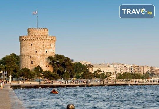 Еднодневна екскурзия на 30.11. до Солун с Дари Травел! Транспорт, водач и панорамна обиколка с местен екскурзовод - Снимка 1