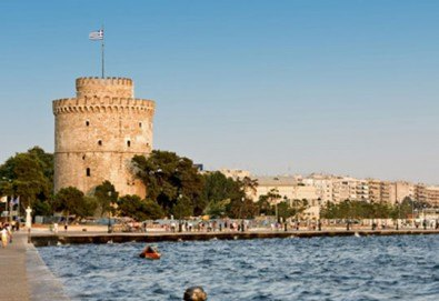 Еднодневна екскурзия на 30.11. до Солун с Дари Травел! Транспорт, водач и панорамна обиколка с местен екскурзовод
