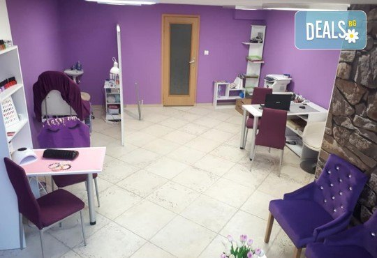 Мезо whitening, мезо лифтинг или биоревитализация на зона по избор в NSB Beauty Center! - Снимка 4
