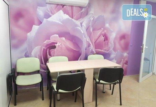 Мезо whitening, мезо лифтинг или биоревитализация на зона по избор в NSB Beauty Center! - Снимка 6