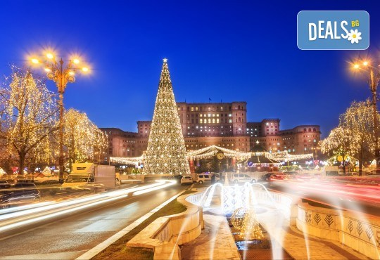 Преди Коледа в Букурещ: 1 нощувка и закуска, транспорт и програма