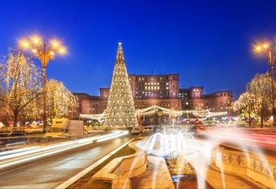 Коледно настроение през декември в Букурещ! 1 нощувка със закуска, транспорт, екскурзовод и програма от Рикотур! - Снимка