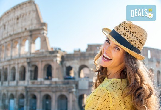 Самолетна екскурзия до Рим през 2020: 3 нощувки и закуски, билет, екскурзовод