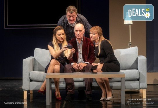 Гледайте Иначе казано с Георги Кадурин и Рая Пеева, на 27.11. от 19ч. в Младежки театър, 1 билет! - Снимка 6