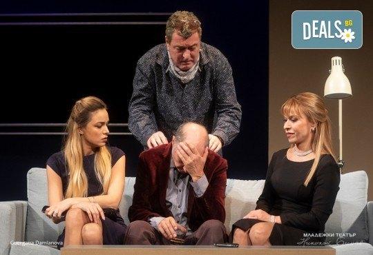 Гледайте Иначе казано с Георги Кадурин и Рая Пеева, на 27.11. от 19ч. в Младежки театър, 1 билет! - Снимка 1