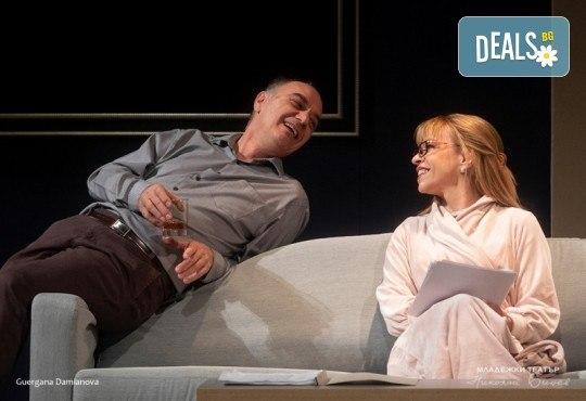 Гледайте Иначе казано с Георги Кадурин и Рая Пеева, на 27.11. от 19ч. в Младежки театър, 1 билет! - Снимка 2