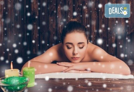 70-минутна релаксираща терапия - ароматерапевтичен масаж на цяло тяло, ароматерапия с масла от портокал и канела, релаксиращ масаж на глава и лице и 10% отстъпка от всички услуги на салон Женско Царство - Снимка 2