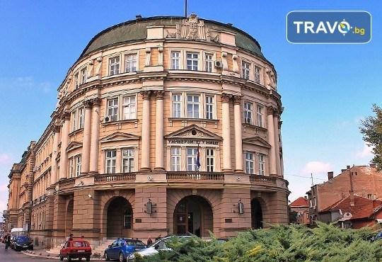 Еднодневна екскурзия на 23.11. до Ниш и Пирот с Дари Травел - транспорт, водач и програма - Снимка 3